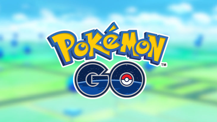 pokemon go code ami